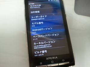20110802_011428