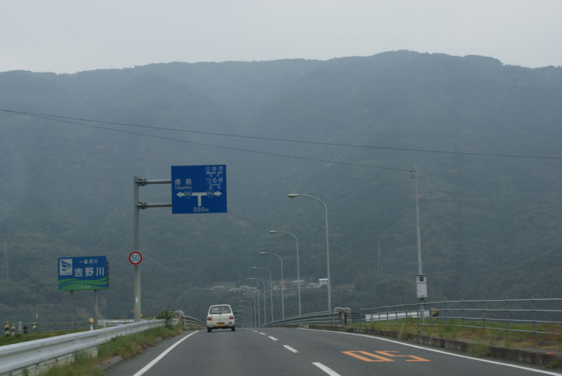 Yoshino_2