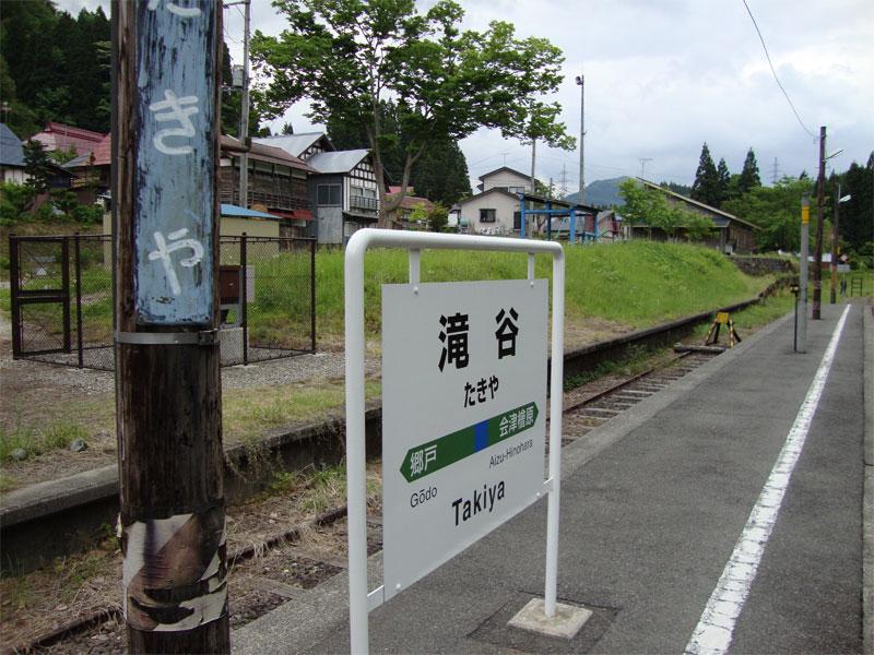 Takiya2